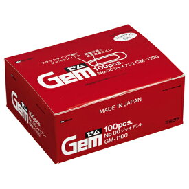 ミツヤ ゼムクリップ ジャイアント 53mm GM−1100 1箱(約100本)