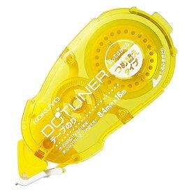 コクヨ テープのり ドットライナー 貼ってはがせるタイプ つめ替え用 8.4mm×16m タ−D401N−08 1個