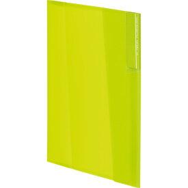 コクヨ クリヤーホルダーファイル<KaTaSu> A4 ライトグリーン フ−KC5720LG 1冊