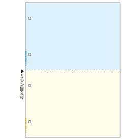 ヒサゴ マルチプリンタ帳票(FSC森林認証紙) A4 カラー 2面(ブルー/クリーム) 4穴 FSC2011 1冊(100枚)