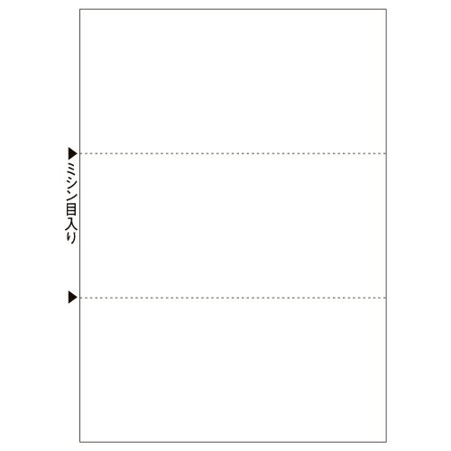 ヒサゴ マルチプリンタ帳票(FSC森林認証紙) A4 白紙 3面 FSC2004Z 1箱(1200枚) 【送料無料】