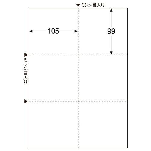 ヒサゴ マルチプリンタ帳票(FSC森林認証紙) A4 白紙 6面 FSC2078 1冊(100枚)