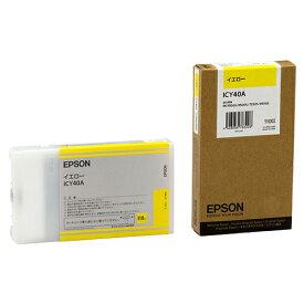 エプソン PX−Pインクカートリッジ イエロー 110ml ICY40A 1個 【送料無料】