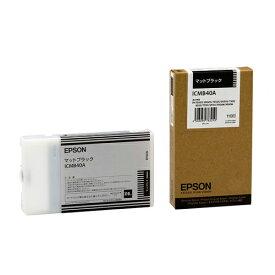 エプソン PX−Pインクカートリッジ マットブラック 110ml ICMB40A 1個 【送料無料】