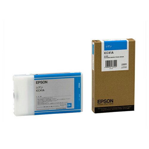 エプソン PX−Pインクカートリッジ シアン 220ml ICC41A 1個 【送料無料】