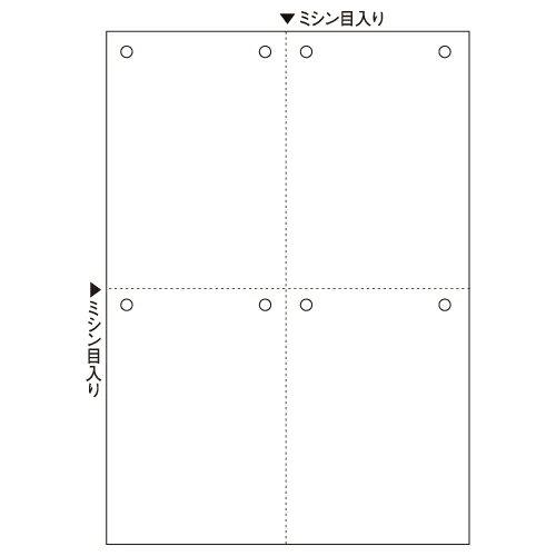 ヒサゴ マルチプリンタ帳票(FSC森林認証紙) A4 白紙 4面 8穴 FSC2007 1冊(100枚)