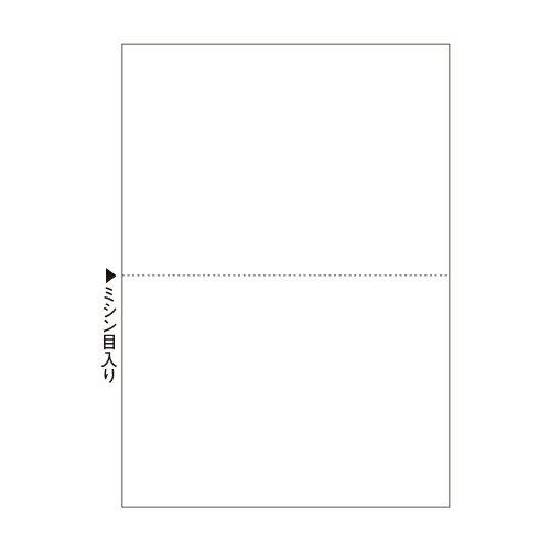 ヒサゴ マルチプリンタ帳票(FSC森林認証紙) B5 白紙 2面 FSC2052 1冊(100枚)