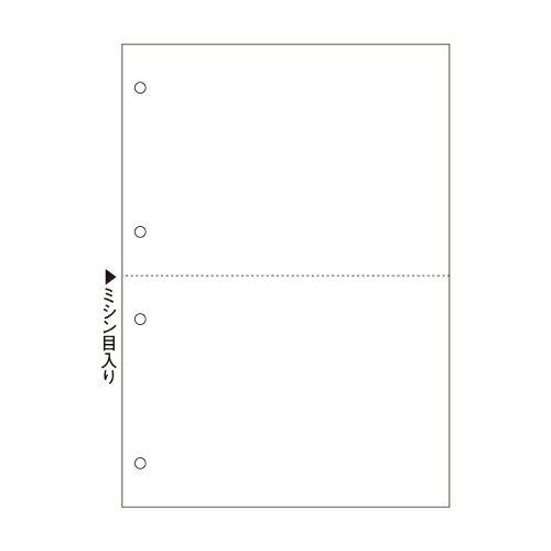 ヒサゴ マルチプリンタ帳票(FSC森林認証紙) B5 白紙 2面 4穴 FSC2053 1冊(100枚)