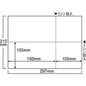 TANOSEE EIAJ対応プリンタ用紙 A4 無地 1箱(1000枚)