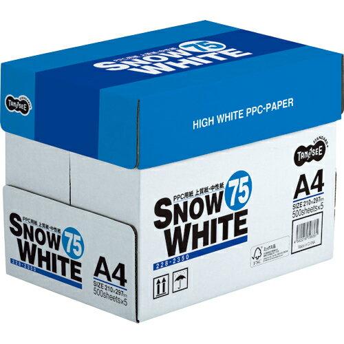 TANOSEE PPC用紙 SNOW WHITE 75 A4 1箱(2500枚:500枚×5冊)