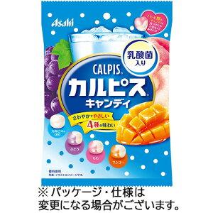 アサヒグループ食品 カルピスキャンディ 100g 1袋