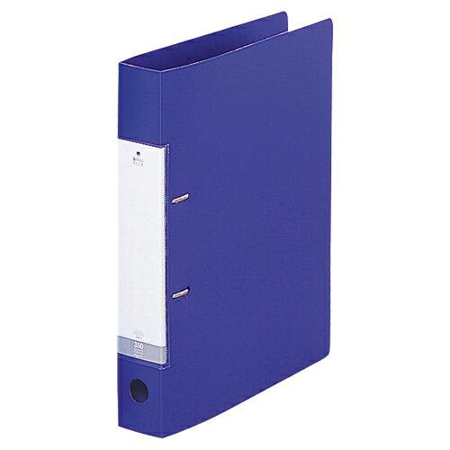 リヒトラブ リクエスト D型リングファイル A4タテ 2穴 350枚収容 35mmとじ 背幅46mm 青 G2230−8 1冊