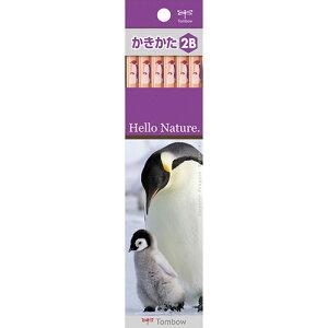 【お取寄せ品】 トンボ鉛筆 ハローネイチャー かきかた鉛筆 2B コウテイペンギン KB−KHNEP2B 1ダース(12本)