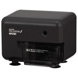 アスカ 電動シャープナー ヨコ型 ブラック EPS121BK 1台 【送料無料】
