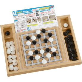 くもん出版 NEWスタディ囲碁 1個 【送料無料】