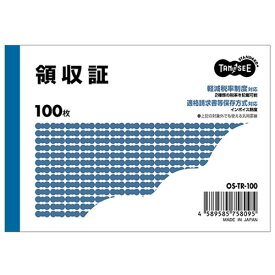 TANOSEE 領収証 B7ヨコ型 100枚 1冊