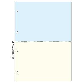 ヒサゴ マルチプリンタ帳票 複写タイプ A4 ノーカーボン カラー 2面 4穴 BPC2011 1冊(100枚)