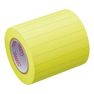ヤマト メモック ロールテープ(ノート) 蛍光紙 罫線入 つめかえ用 50mm幅 レモン NRK−50H−LK 1巻
