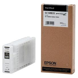 エプソン インクカートリッジ マットブラック 350ml SC1MB35 1個 【送料無料】