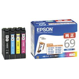 エプソン インクカートリッジ 4色パック IC4CL69 1箱(4個:各色1個) 【送料無料】
