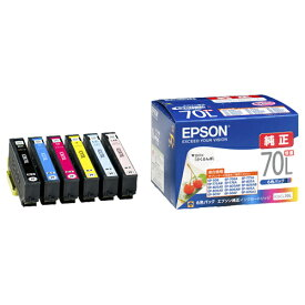 エプソン インクカートリッジ 増量6色パック IC6CL70L 1箱(6個:各色1個) 【送料無料】