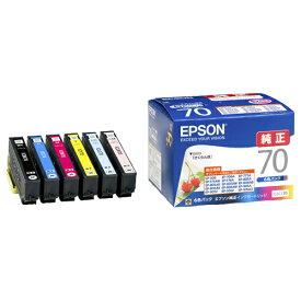 エプソン インクカートリッジ 6色パック IC6CL70 1箱(6個:各色1個) 【送料無料】