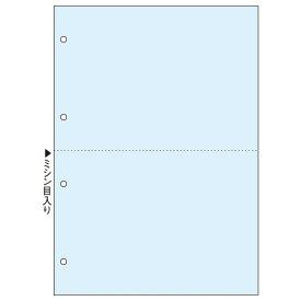 TANOSEE マルチプリンタ帳票(FSC森林認証紙) A4 2面 4穴 ブルー 1箱(500枚) 【送料無料】