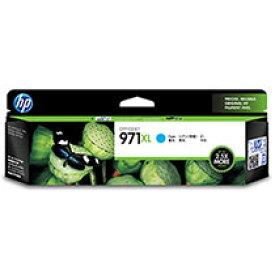 HP HP971XL インクカートリッジ シアン 増量 CN626AA 1個 【送料無料】