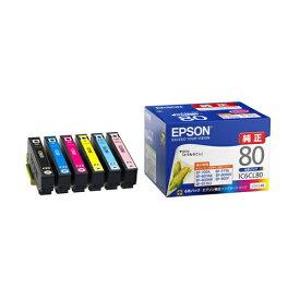 エプソン インクカートリッジ 6色パック IC6CL80 1箱(6個:各色1個) 【送料無料】