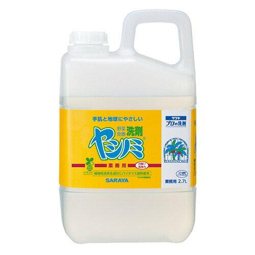 サラヤ ヤシノミ洗剤 業務用 2.7L 1本