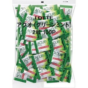 ロッテ ACUO グリーンミント 1パック(200粒:2粒×100袋)