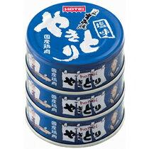 ホテイフーズ やきとり 塩味 70g 1パック(3缶)