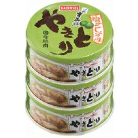 ホテイフーズ やきとり 柚子こしょう味 70g 1パック(3缶)