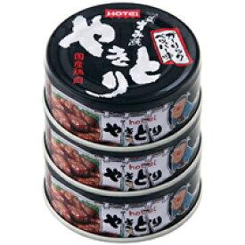 ホテイフーズ やきとり ガーリックペッパー味 75g 1パック(3缶)
