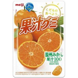明治 果汁グミ 温州みかん 51g 1パック