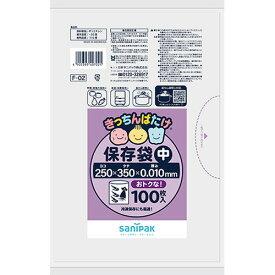 【お取寄せ品】 日本サニパック きっちんばたけ 保存袋(増量) 中 半透明 F−02 1パック(100枚)