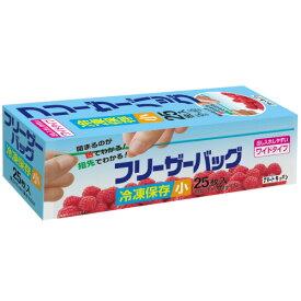 【お取寄せ品】 日本サニパック スマートキッチン フリーザーバッグ 小 透明 KS36 1パック(25枚)