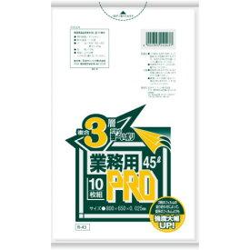 【お取寄せ品】 日本サニパック 業務用PRO 複合3層ポリ袋 半透明 45L R−43 1パック(10枚)