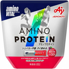 味の素 アミノバイタル アミノプロテイン カシス味 1パック(30本) 【送料無料】