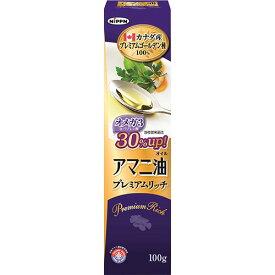 日本製粉 アマニ油プレミアムリッチ 100g 1本