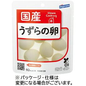 はごろもフーズ ホームクッキング うずらの卵(国産) 1パック(8個)