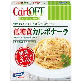 はごろもフーズ 低糖質カルボナーラ CarbOFF 120g 1個