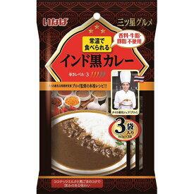 いなば食品 三ツ星グルメ インド黒カレー 150g/袋 1パック(3袋)