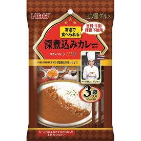 いなば食品 三ツ星グルメ 深煮込みカレー(中辛) 150g/袋 1パック(3袋)