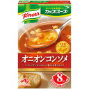 味の素 クノール カップスープ オニオンコンソメ 11.5g 1箱(8食)