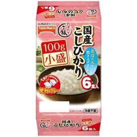 テーブルマーク たきたてご飯 国産こしひかり(分割)小盛り 100g 1パック(6食)