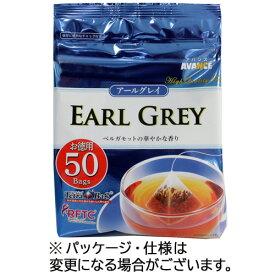 国太楼 アールグレイ紅茶 三角ティーバッグ 1パック(50バッグ)