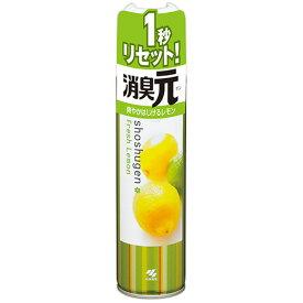 【お取寄せ品】 小林製薬 トイレの消臭元スプレー レモン 1本