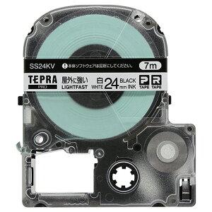 キングジム テプラ PRO テープカートリッジ 屋外に強いラベル 24mm 白/黒文字 SS24KV 1個