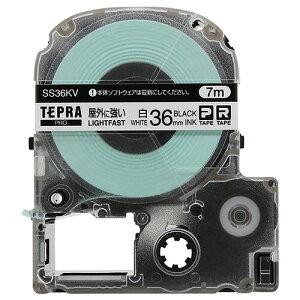 キングジム テプラ PRO テープカートリッジ 屋外に強いラベル 36mm 白/黒文字 SS36KV 1個
